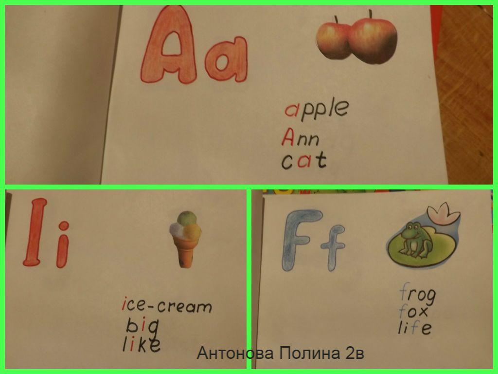 Как сделать английскую азбуку своими руками