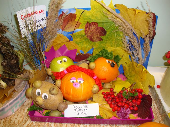 Поделки из овощей к празднику золотая осень 87